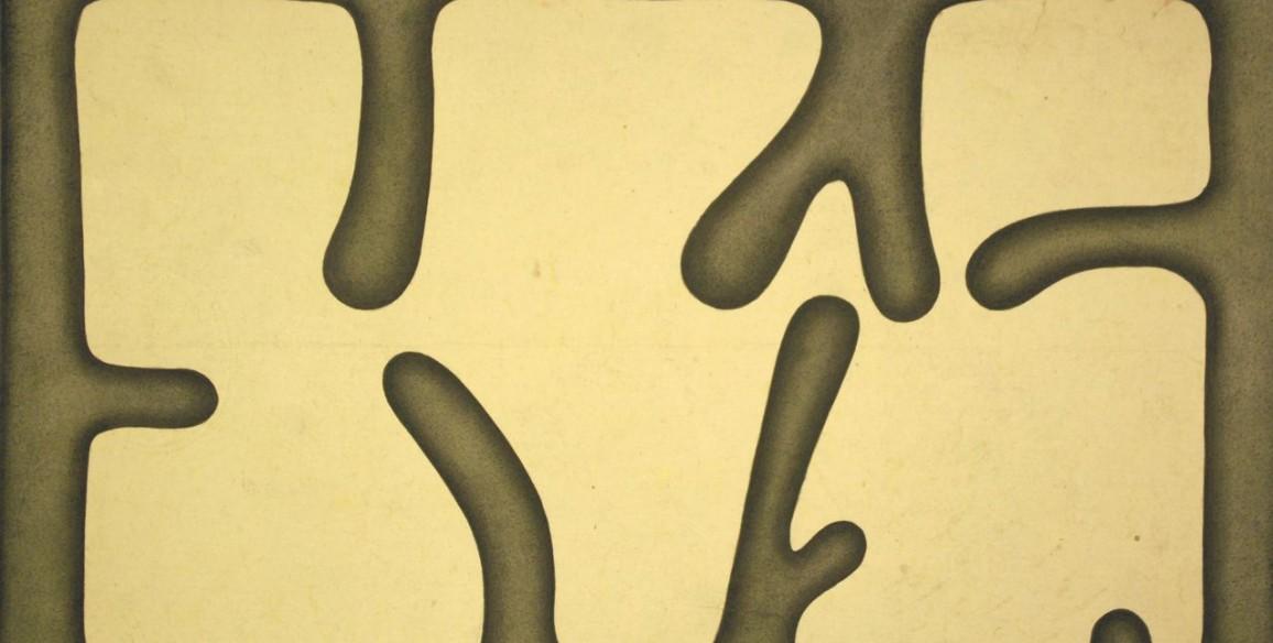 Alexander Gorlizki, Borderlove, 2008, pigments on paper, Object: 12 3/4 x 8 3/4 in.